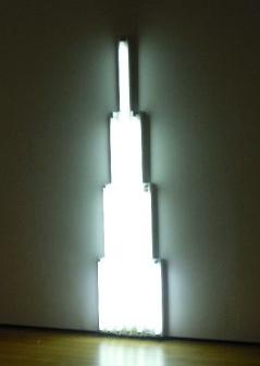 ny light